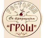 Restoran za parastose - Restoran Groš Lešće Beograd